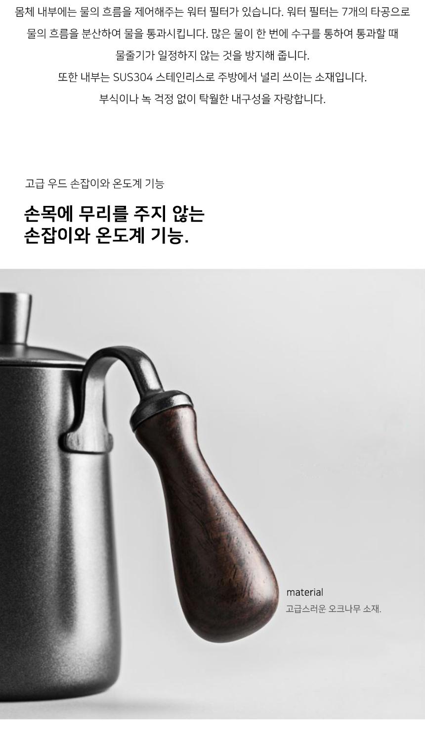 CafeDcona-Drip-Pot_06.jpg