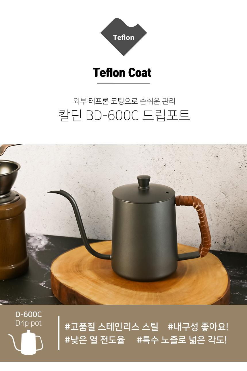Brewing-Cowhide-Handle-Drip-Pot_06.jpg