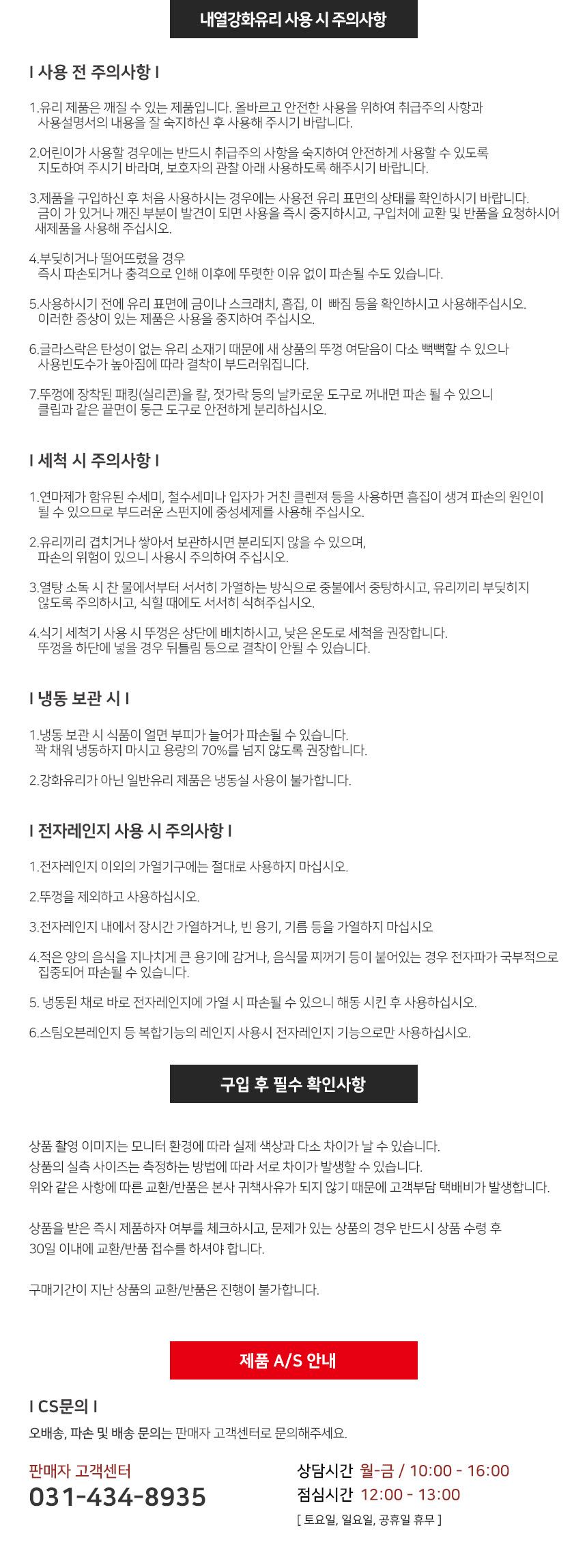 글라스락 내열강화 샤이닝 텀블러 500ml_4조 - 글라스락, 17,900원, 유리컵/술잔, 유리컵
