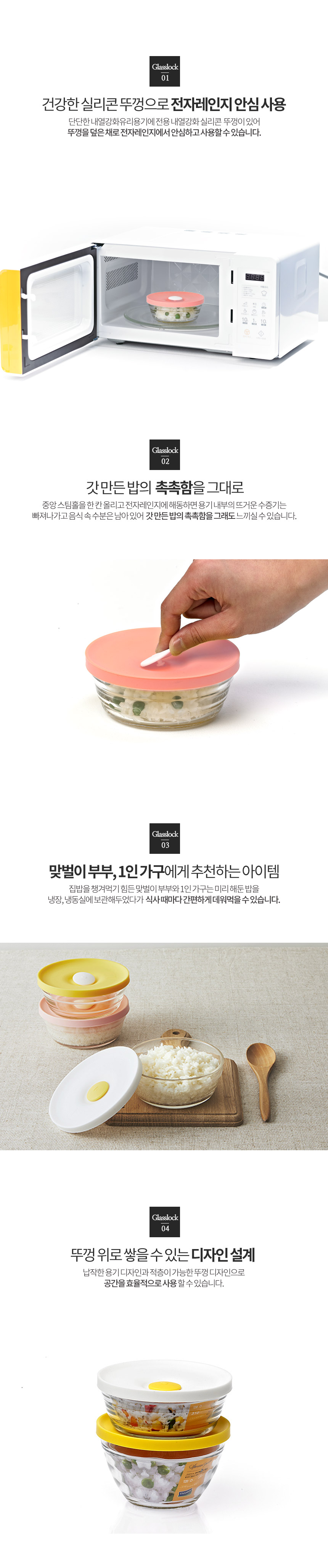 쿠킹볼 310ml 핑크_02.jpg