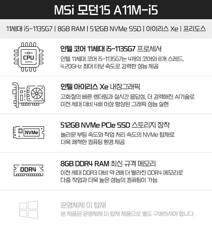 01_Modern15-A11M-i5.jpg