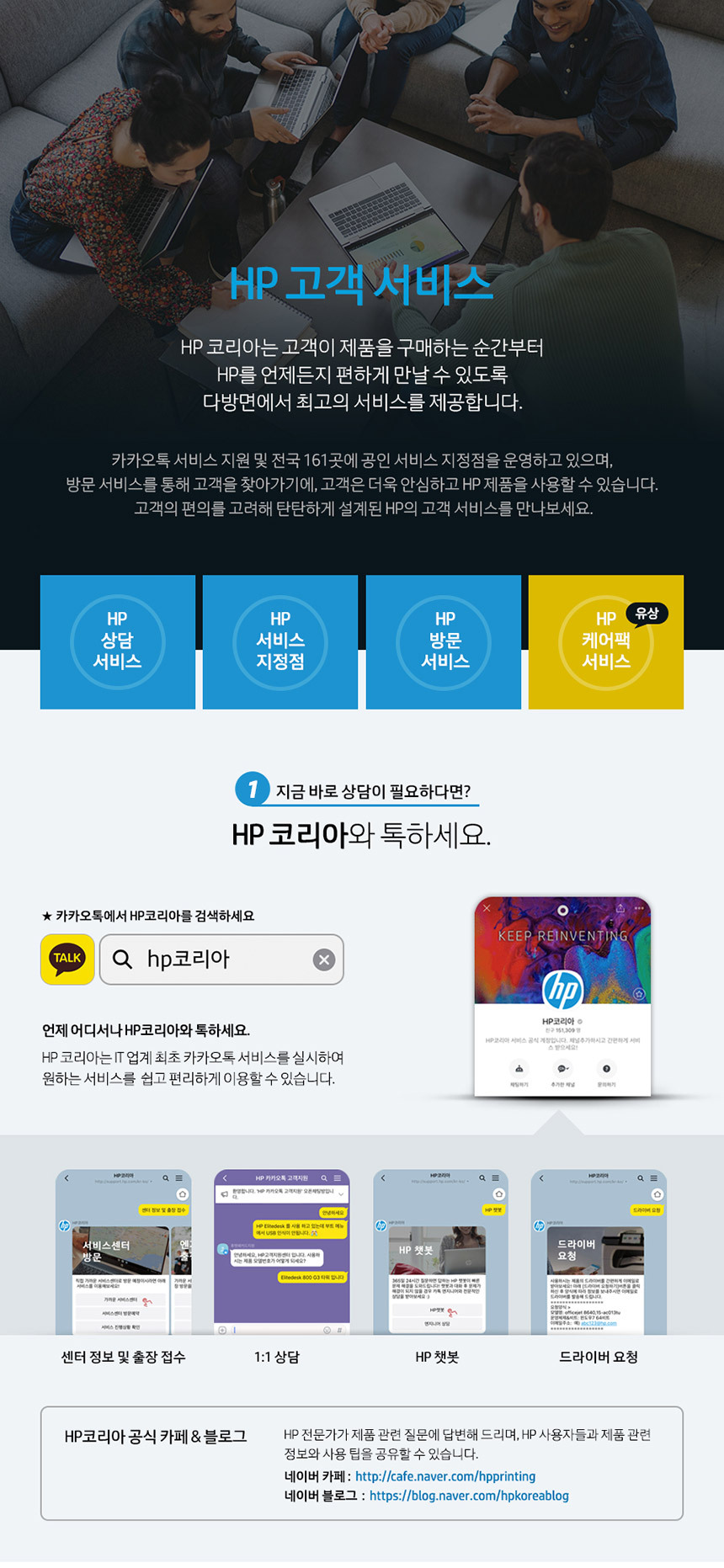 Consumer_01.jpg