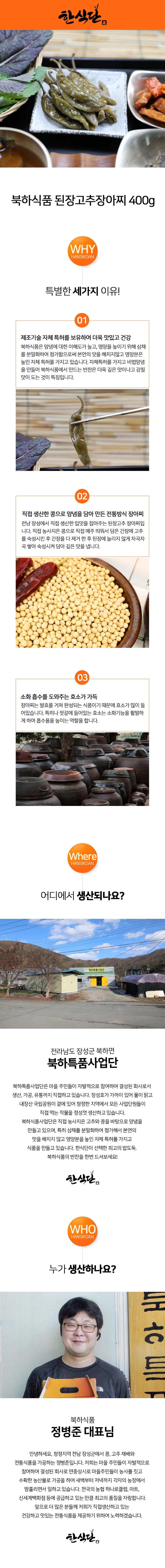 35_page_01_d.jpg