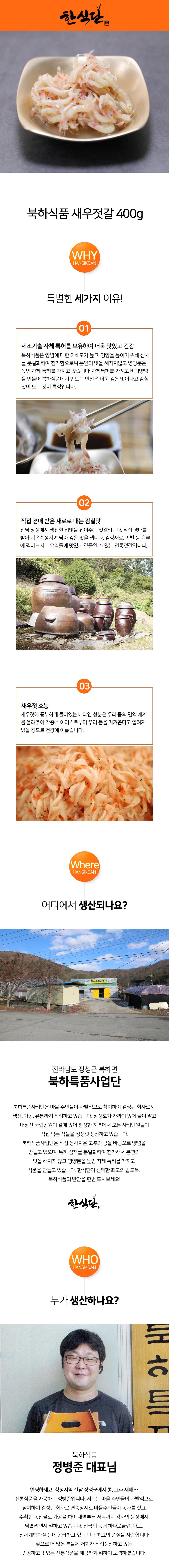51_page_01_d.jpg