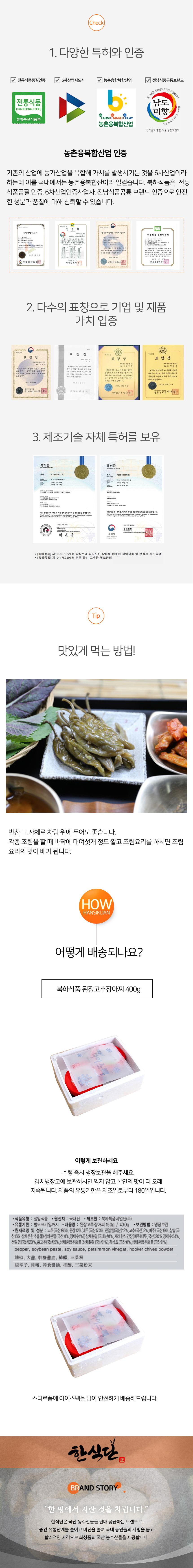 35_page_02_d.jpg