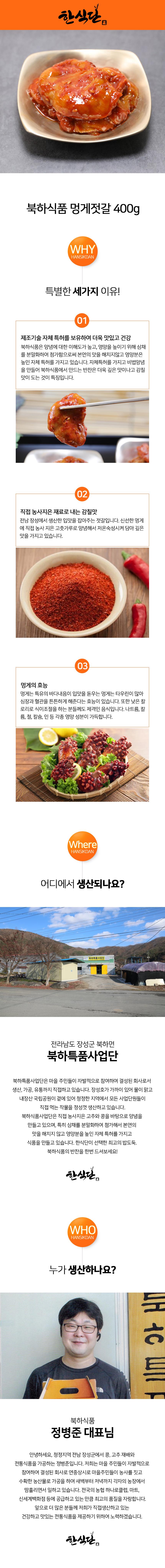 47_page_01_d.jpg