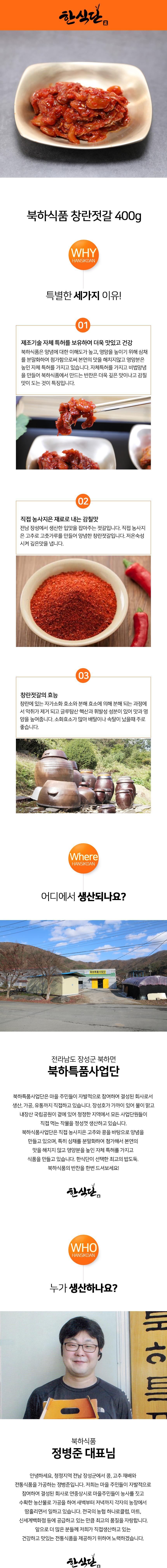54_page_01_d.jpg