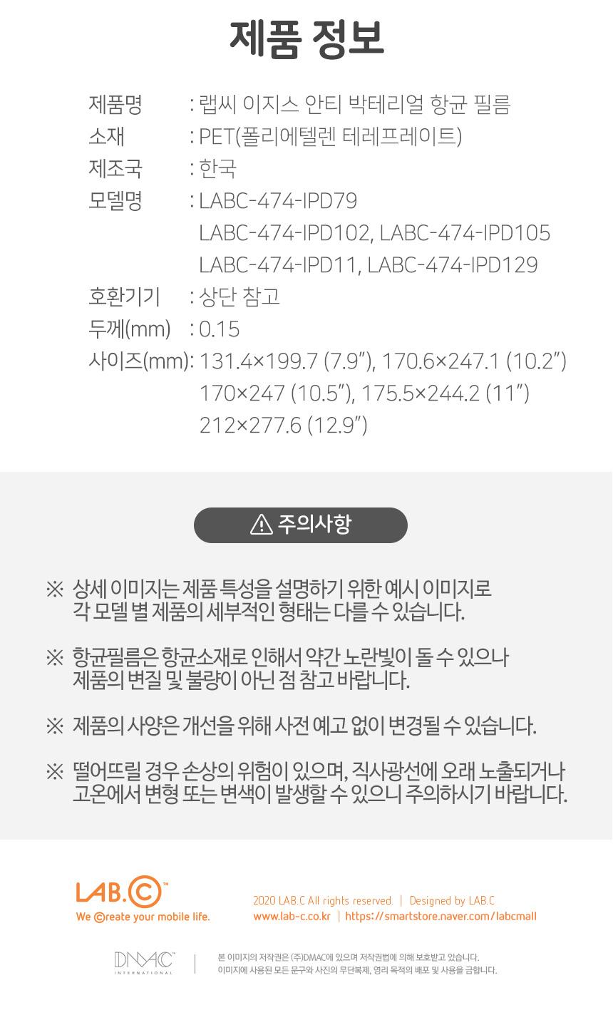 LABC-474_08.jpg