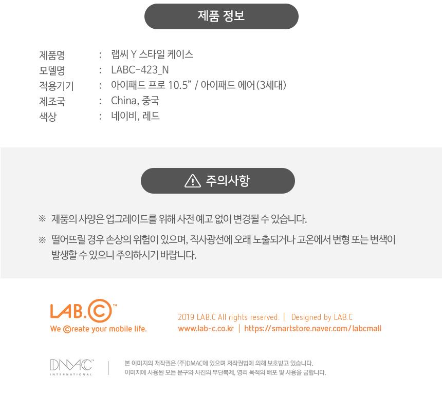 LABC-423_N_06.jpg