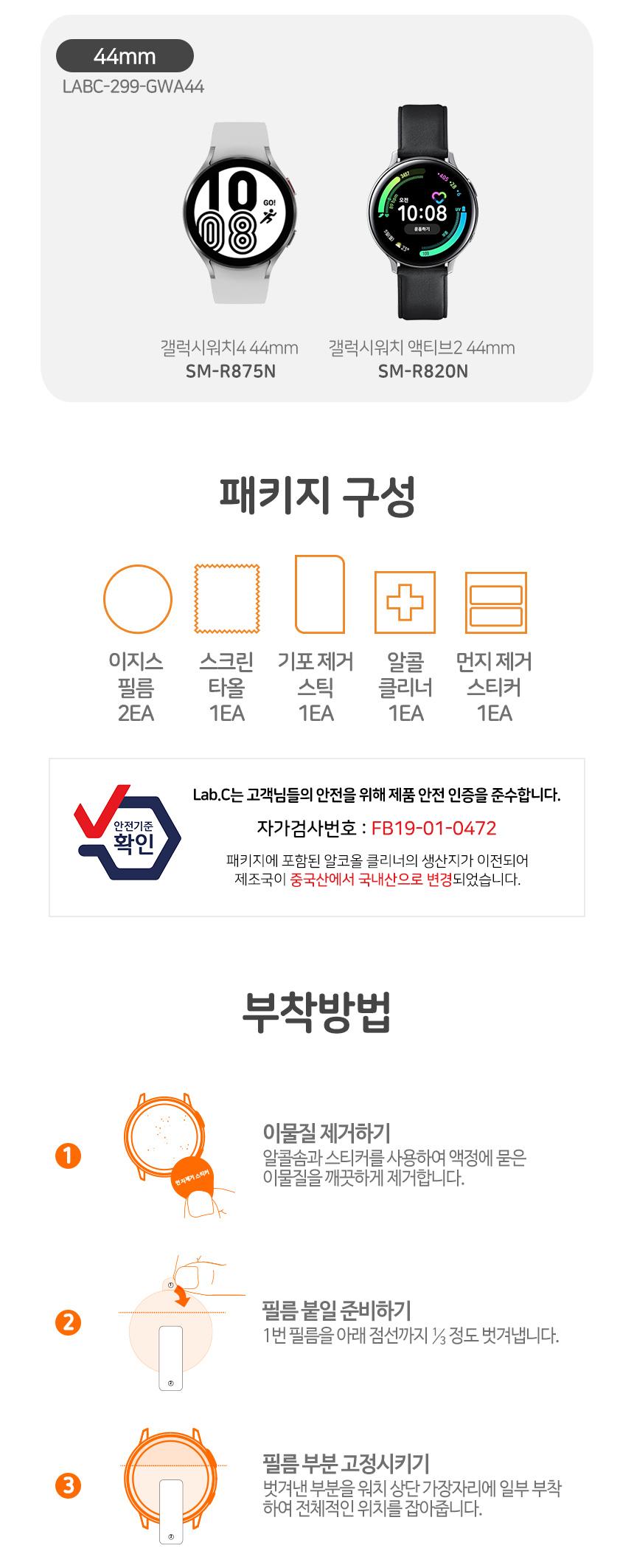 LABC-299_06.jpg