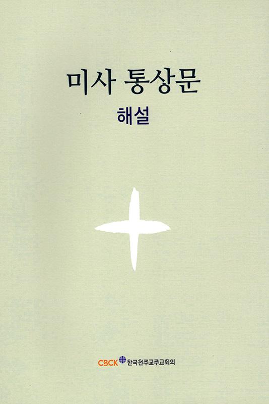 cbck155-1.jpg