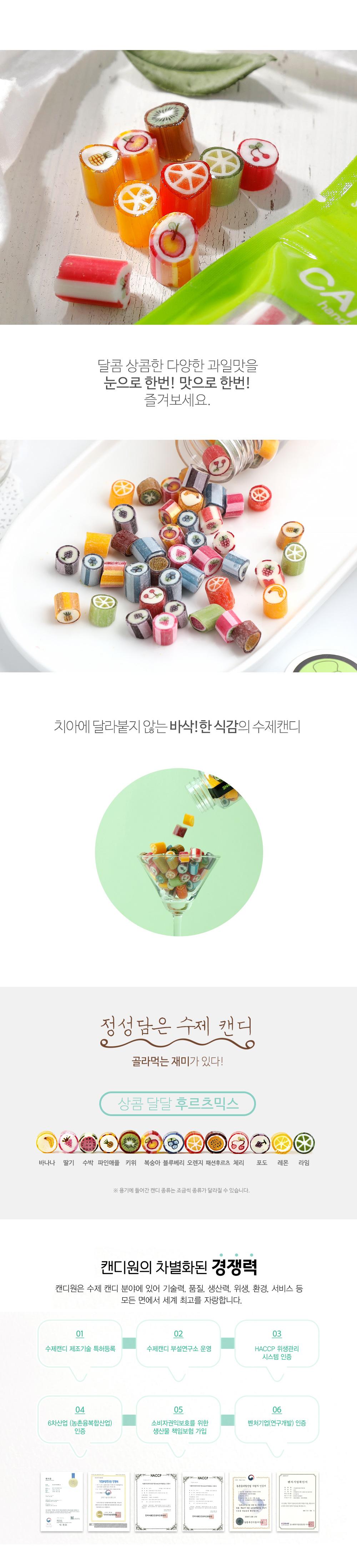 fruit_mix_pet_02.jpg
