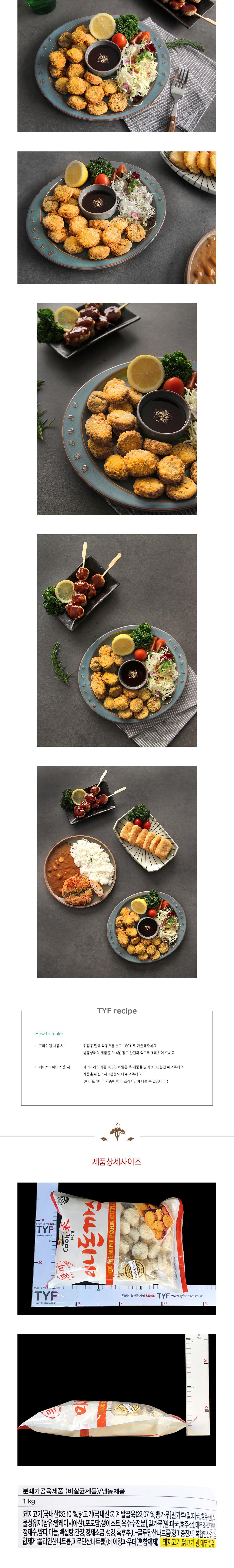 cookme_mini_tonkatsu.jpg