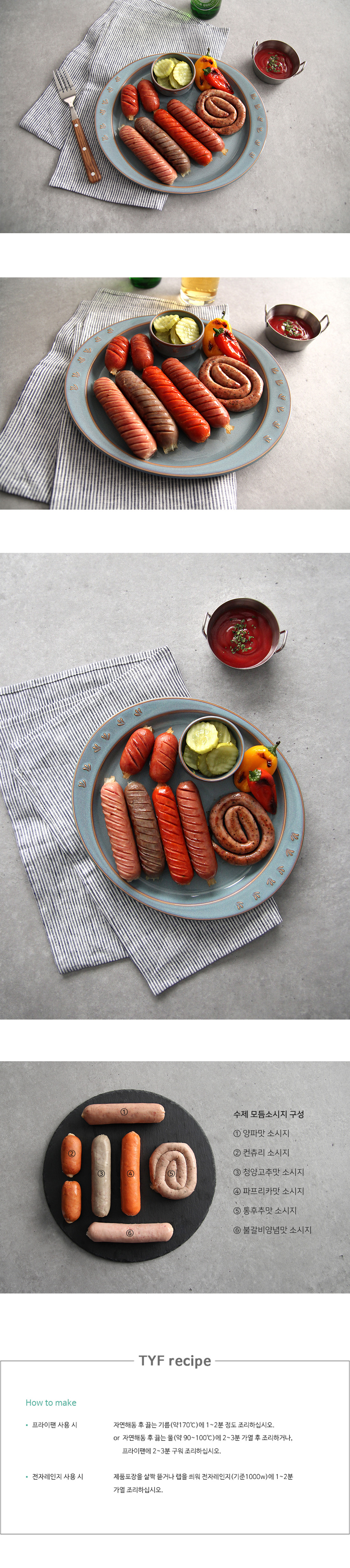 cookme_sausage_assorted.jpg