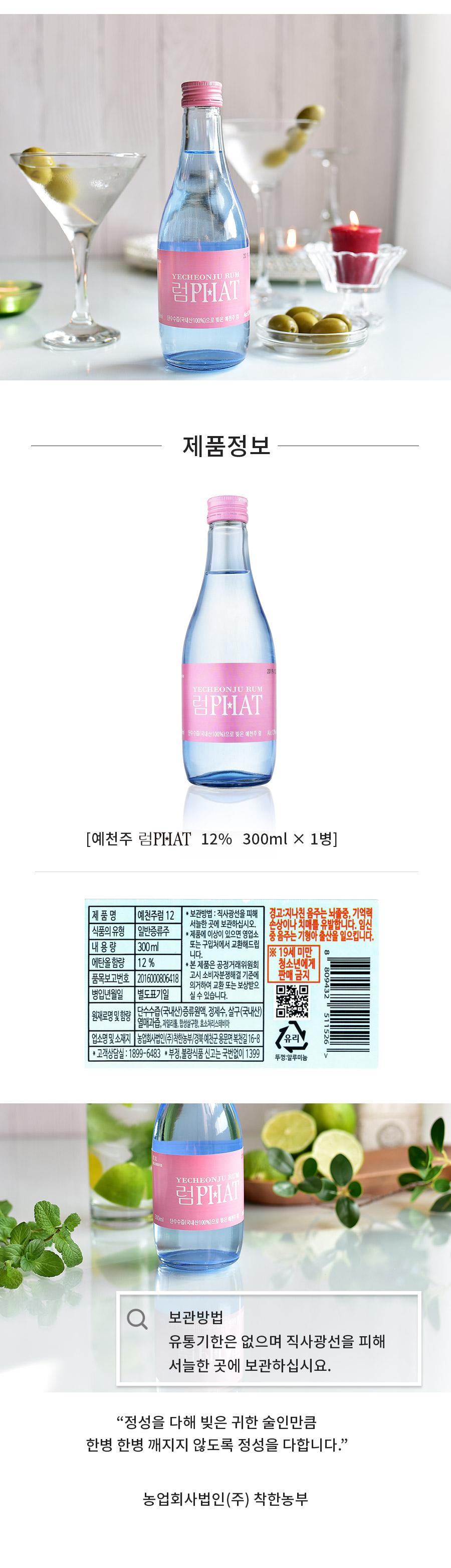 01-럼-핑크_03.jpg