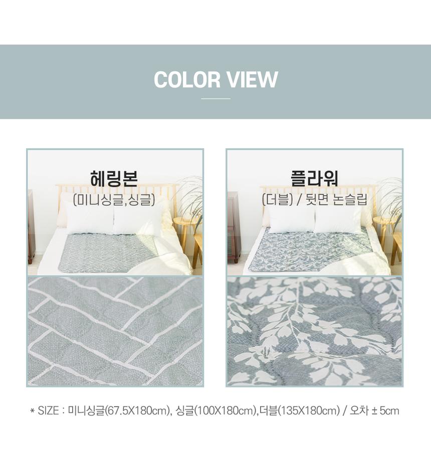 6_colorview.jpg