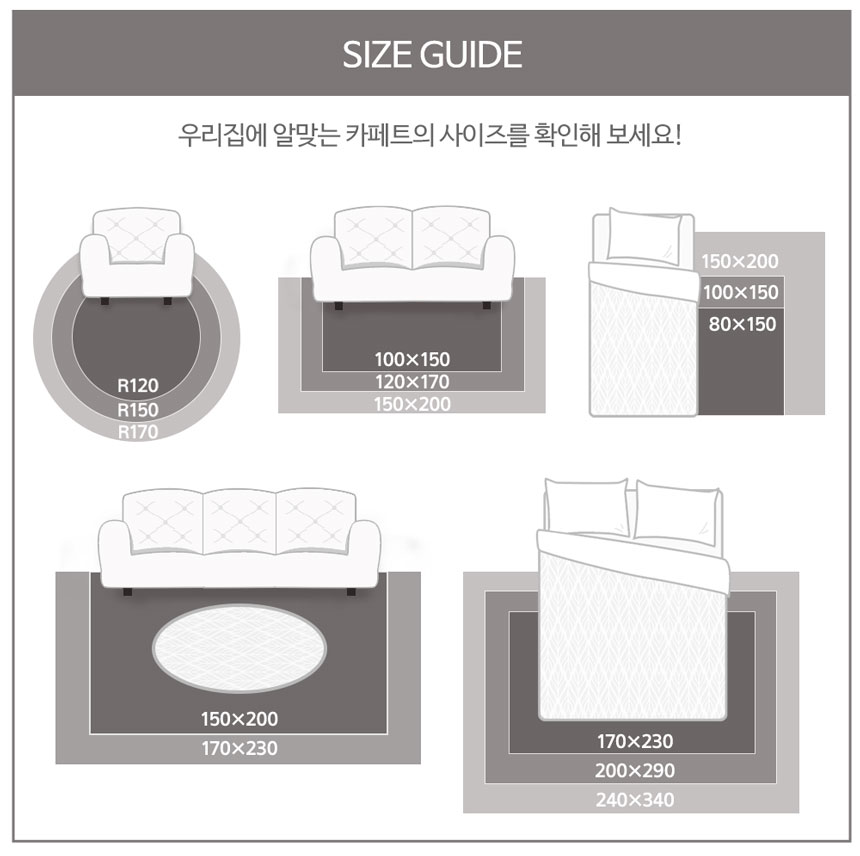 08_size_guide.jpg