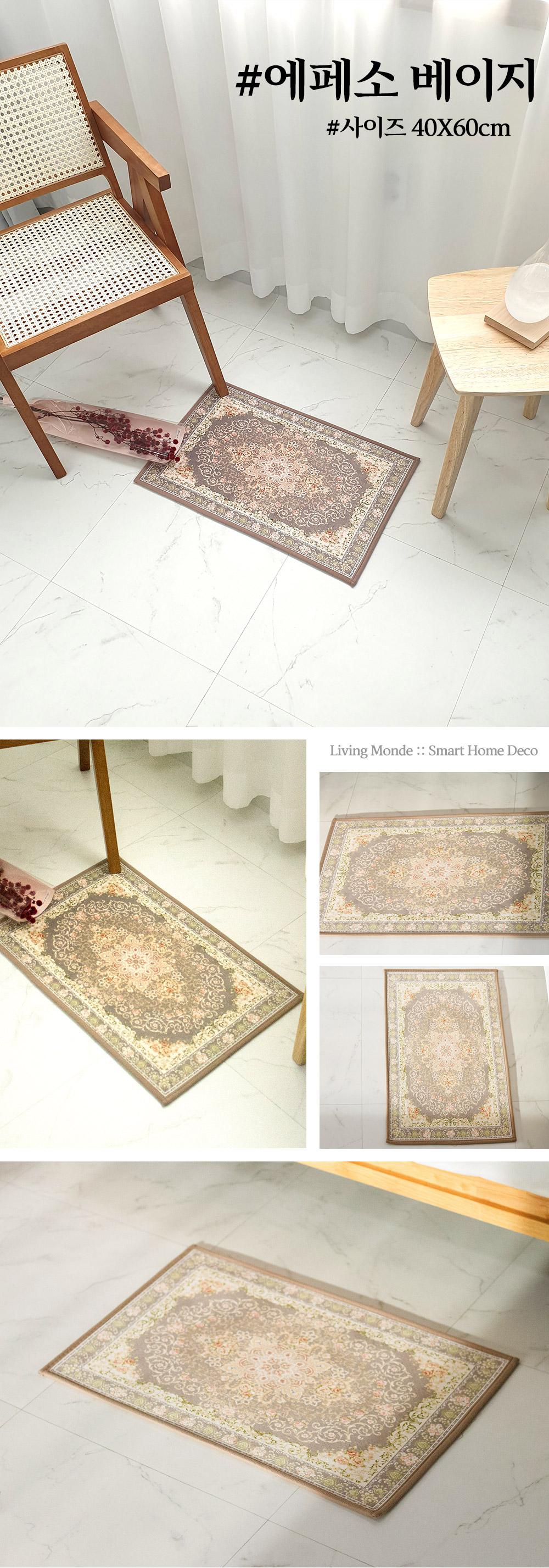 모로코 타일 페르시안문향 발매트 40X60cm - 리빙몽드, 14,900원, 디자인 발매트, 디자인
