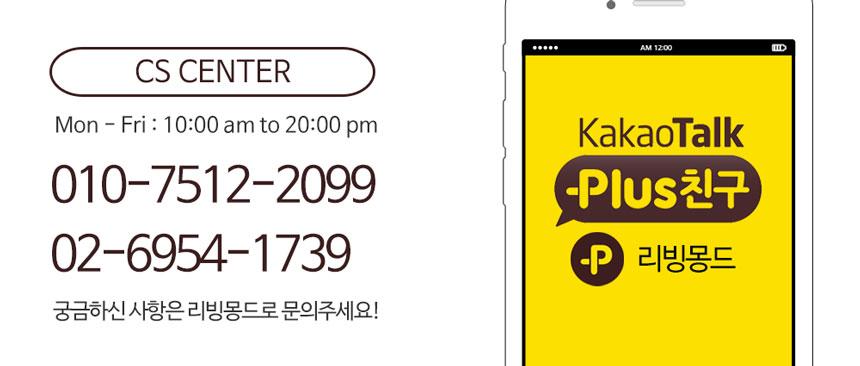 10_customer_center.jpg