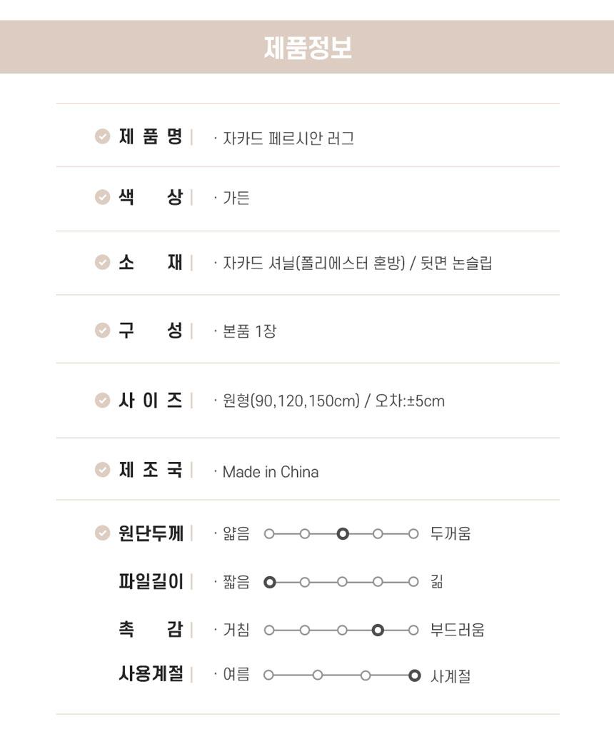 07_information.jpg