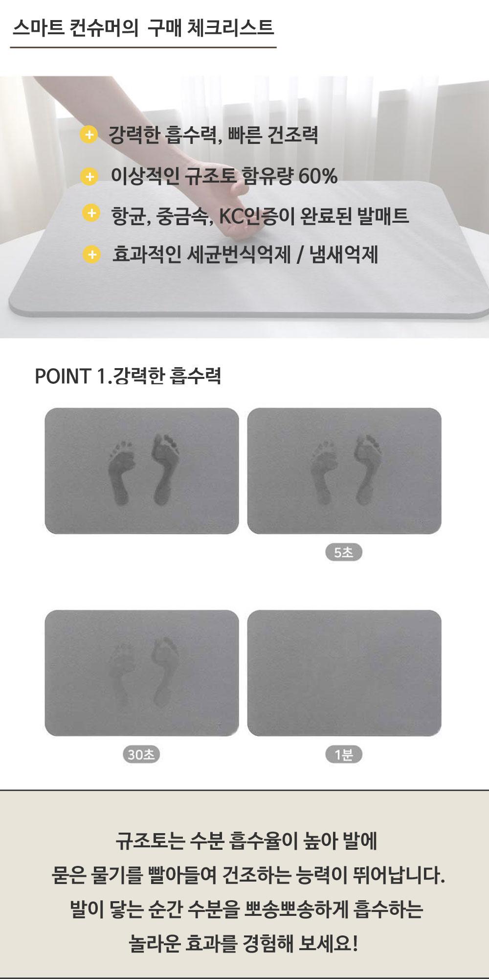 02_point_1.jpg
