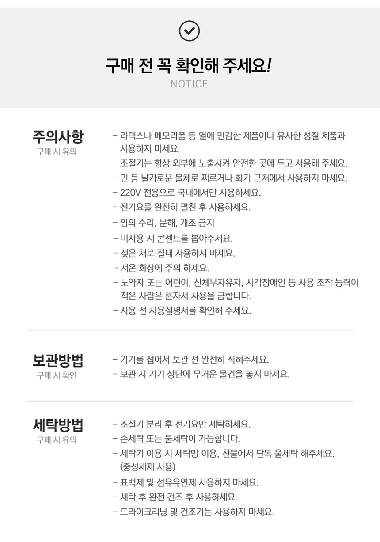 7_notice.jpg