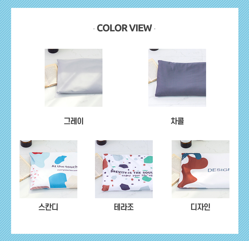 6_color_view.jpg
