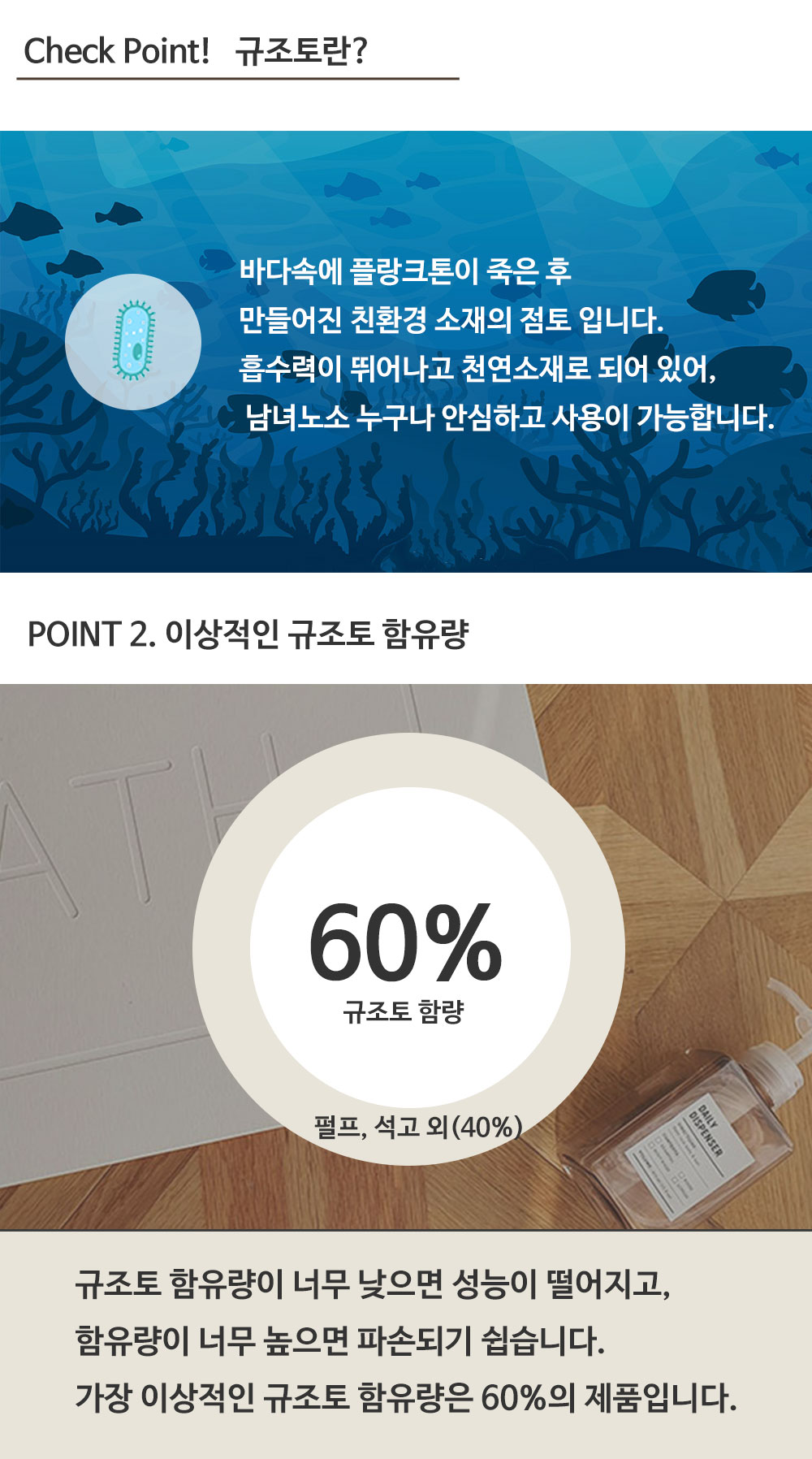 02_point_2.jpg