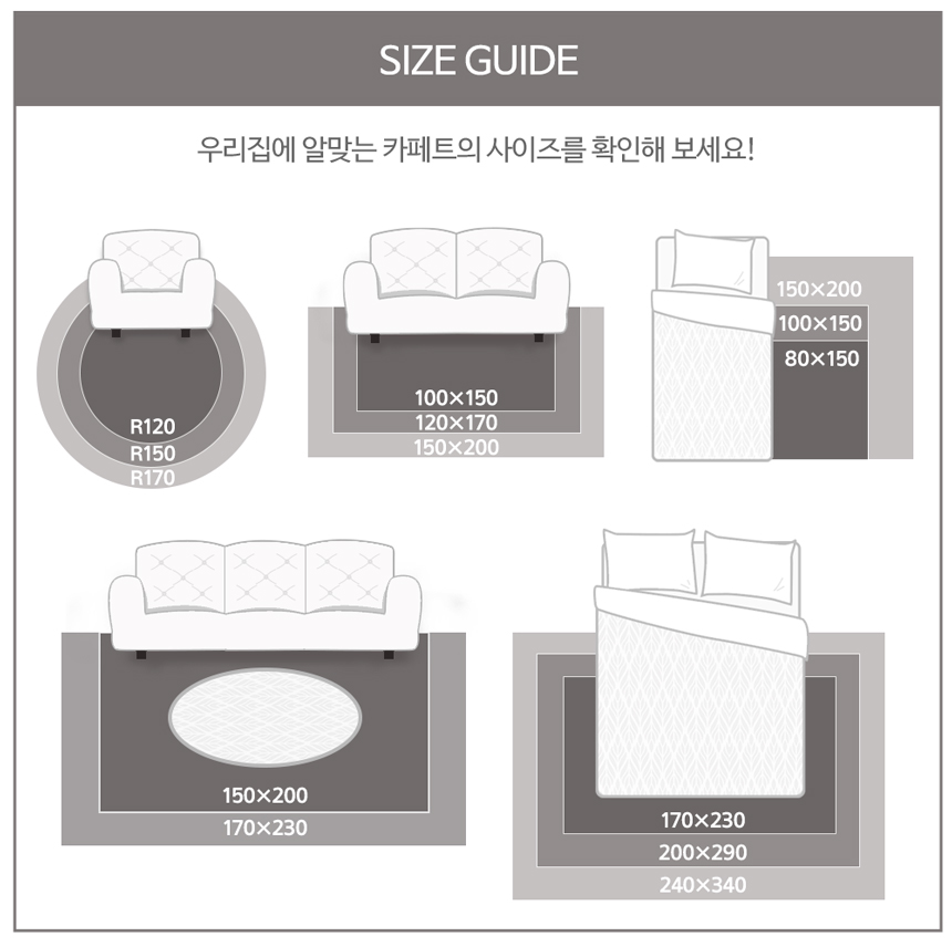 06_size_guide.jpg