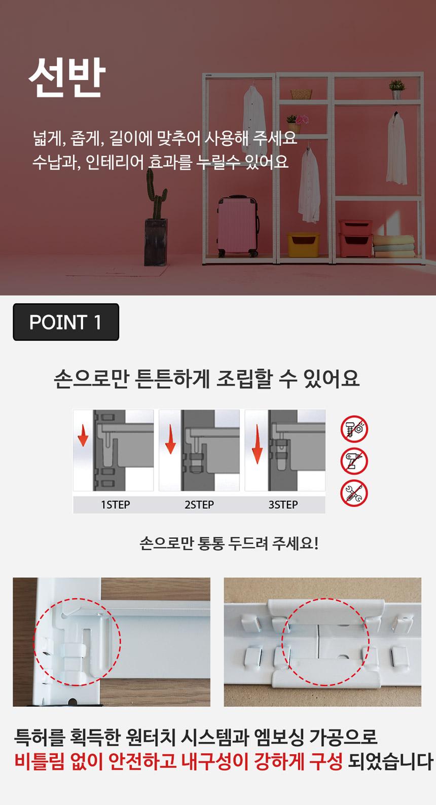03_point2.jpg