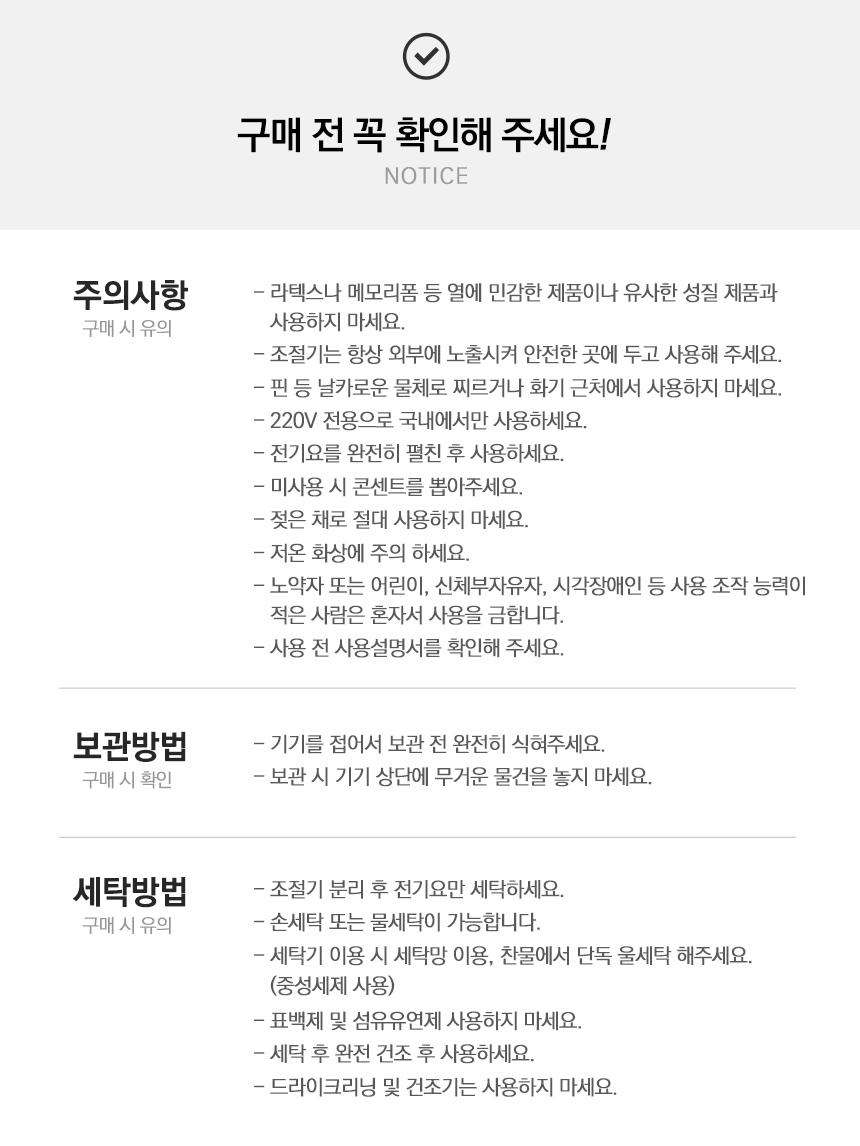 9_notice.jpg