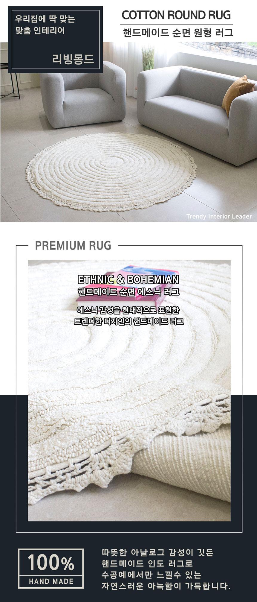 main_copy.jpg