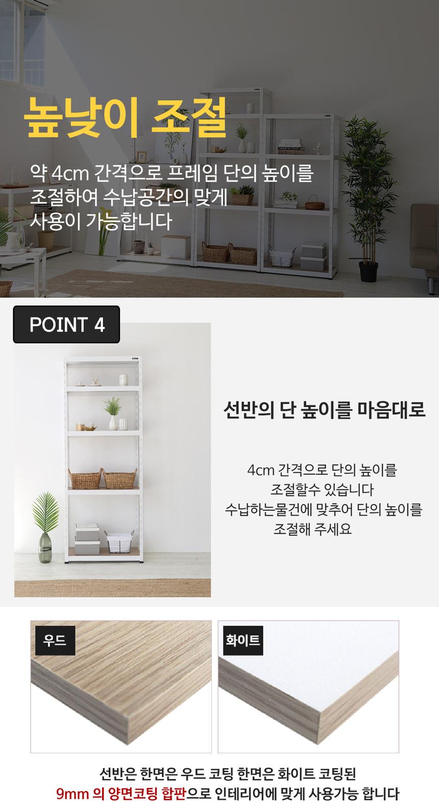 05_point4.jpg