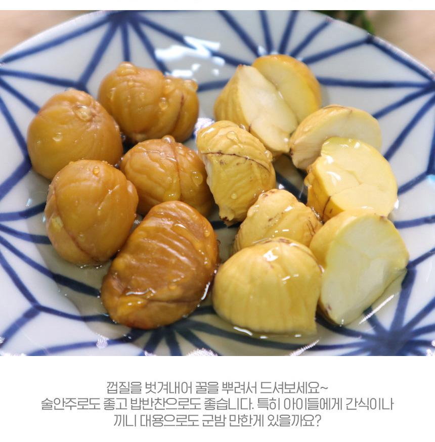 맛탁생율_상세페이지ver02_11.jpg