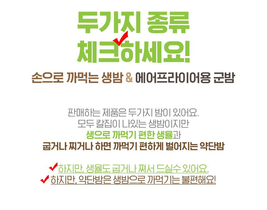 맛탁생율_상세페이지ver02_06.jpg