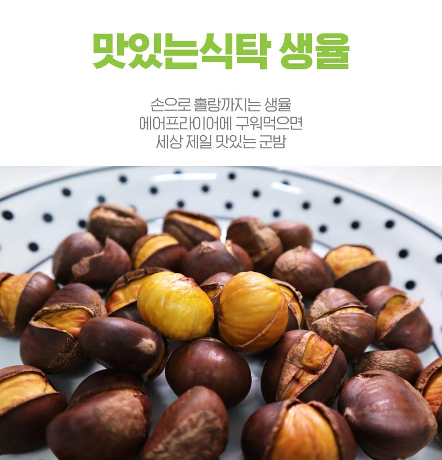 맛탁생율_상세페이지ver02_01.jpg