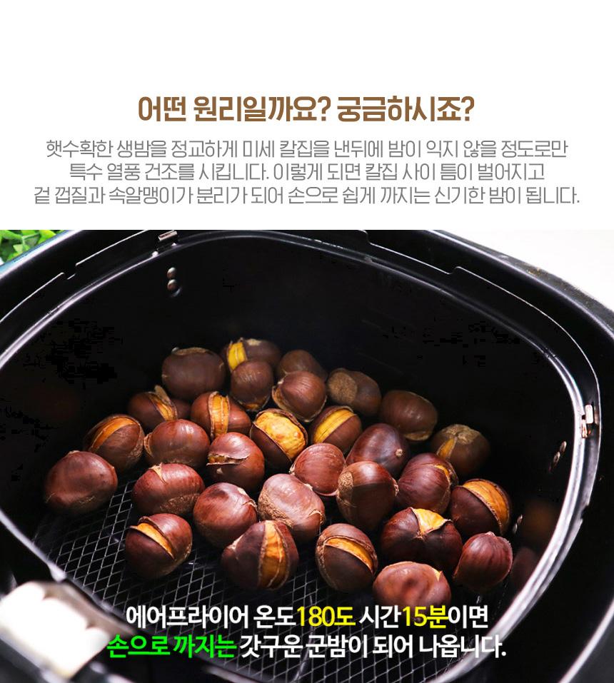 맛탁생율_상세페이지ver02_09.jpg