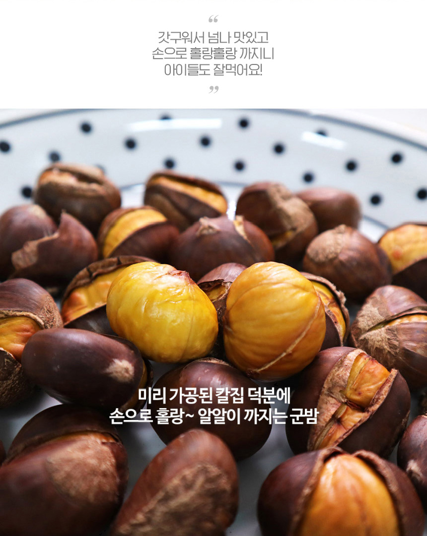 맛탁생율_상세페이지ver02_10.jpg