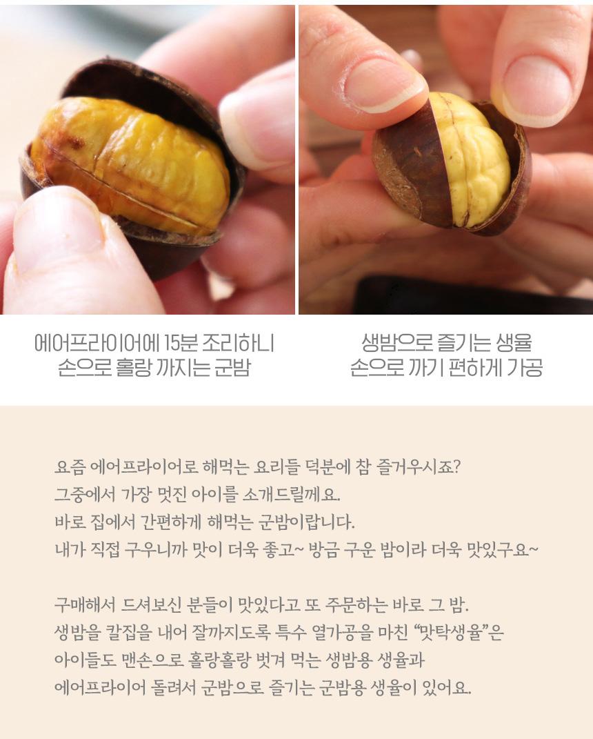 맛탁생율_상세페이지ver02_02.jpg