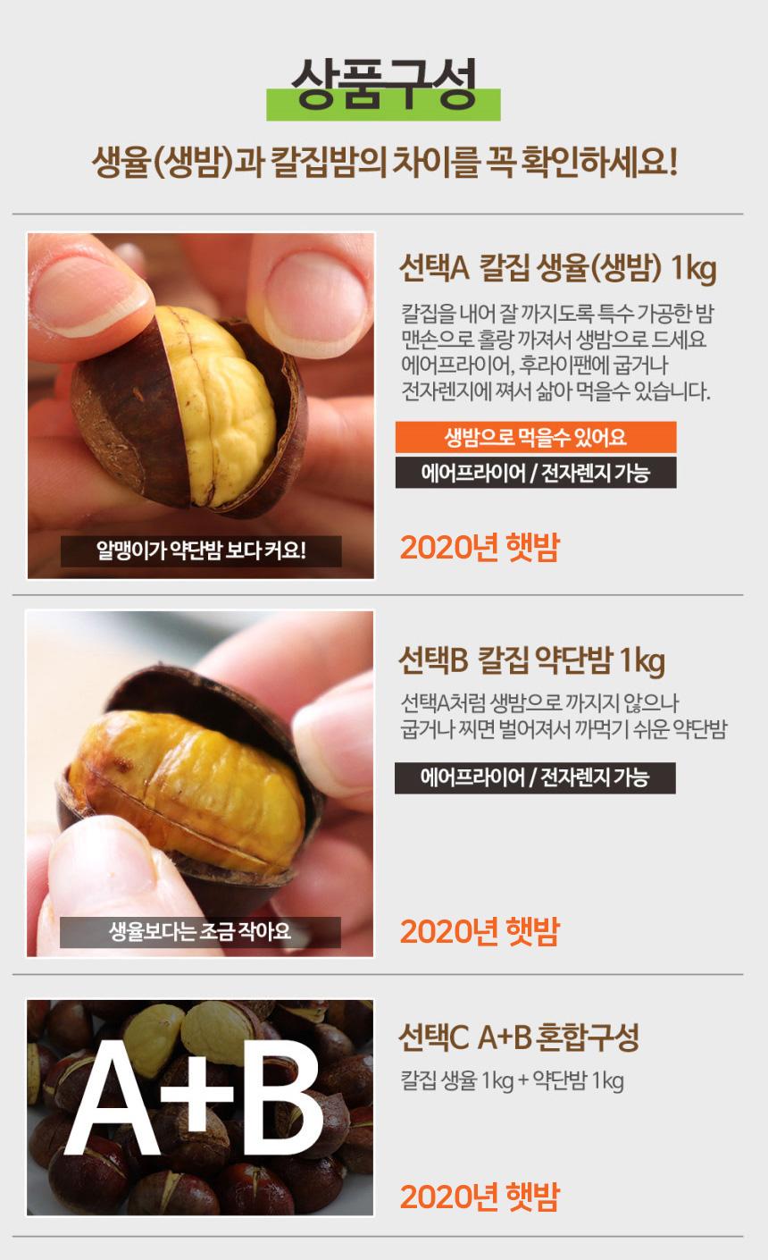 맛탁생율_상세페이지ver02_07.jpg