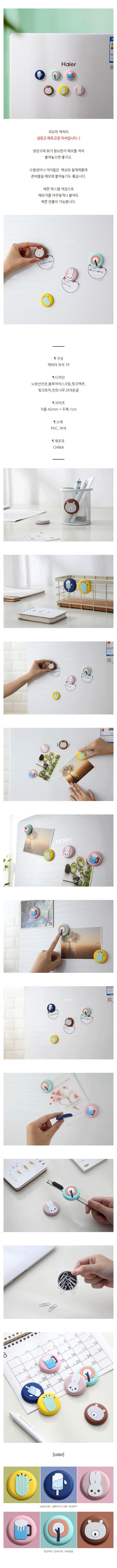 캐릭터냉장고자석단품.jpg