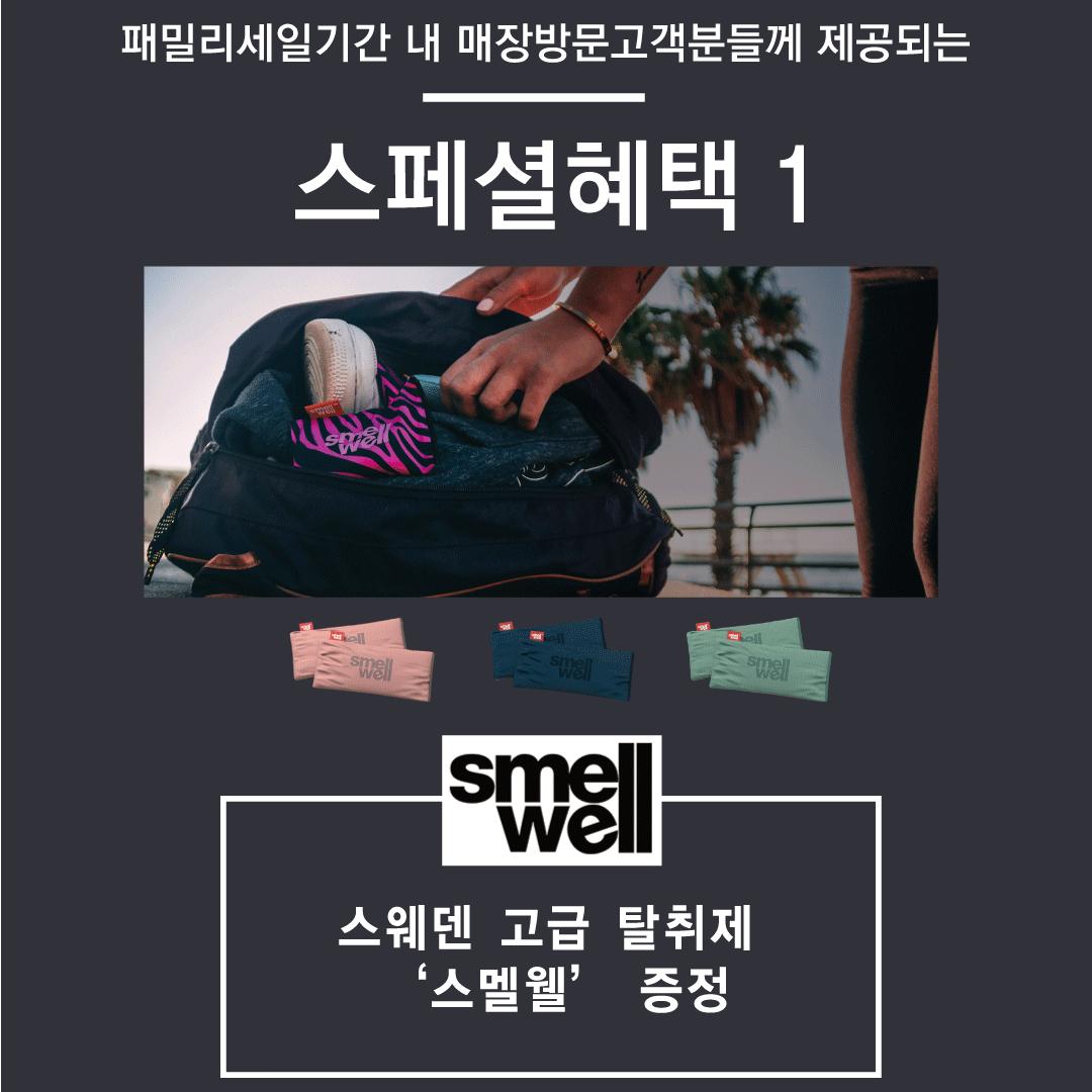 인스타용-패밀리세일5.png