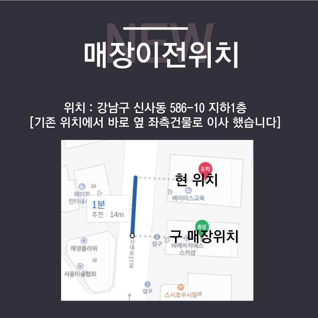 인스타용-패밀리세일4.png