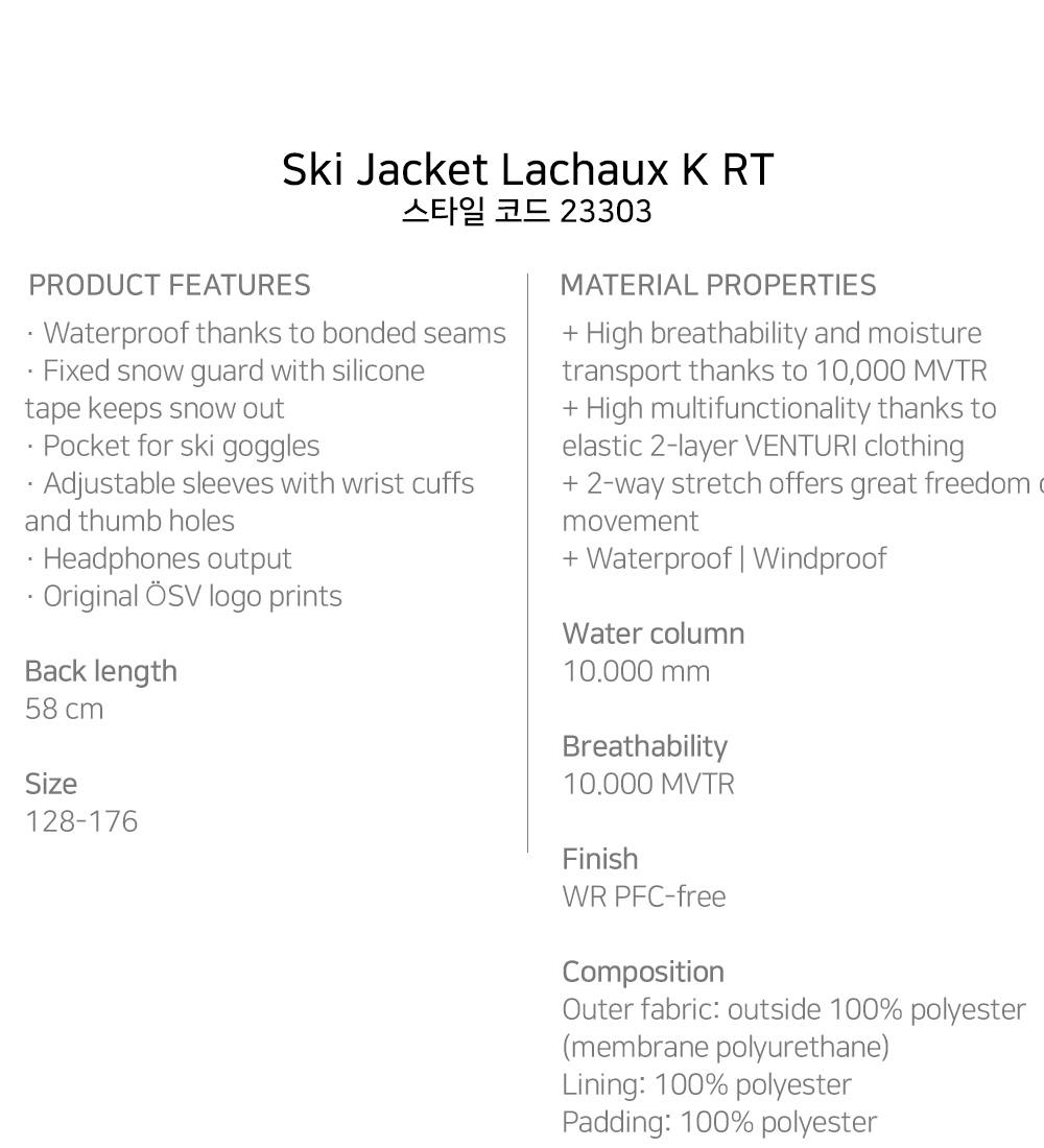 jacket_lachaux_k_rt_high_risk_red_03.jpg