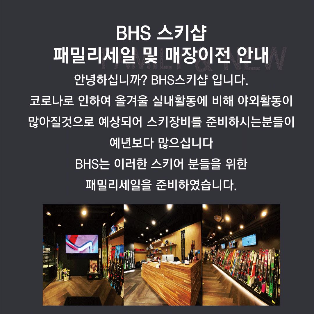 인스타용-패밀리세일2.png