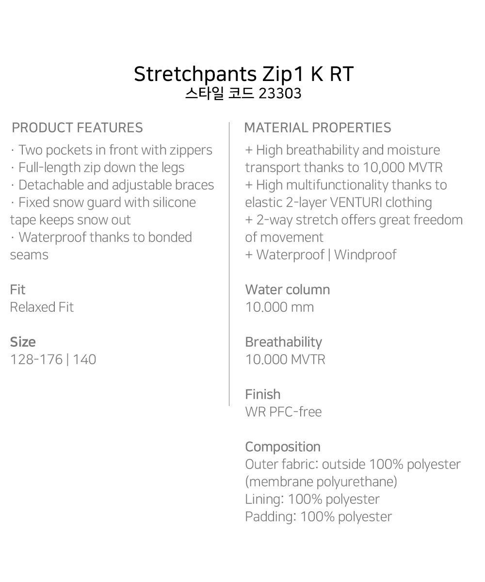 stretchpants_zip1_k_rt_03.jpg