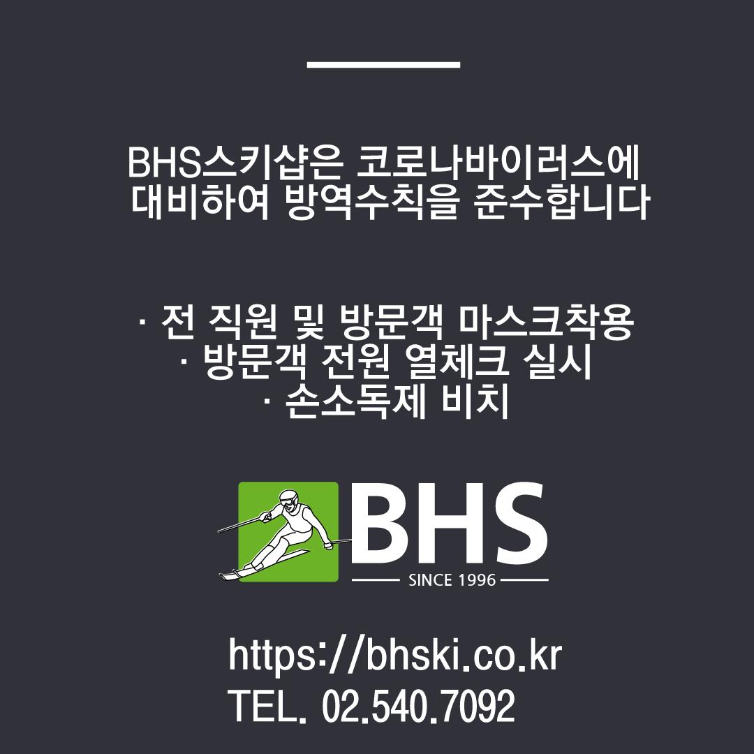 인스타용-패밀리세일7.png