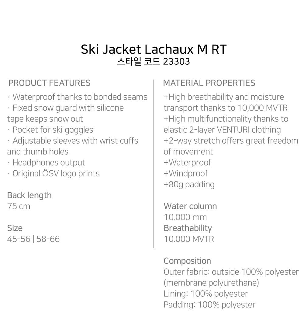 jacket_lachaux_m_rt_high_risk_red_03.jpg