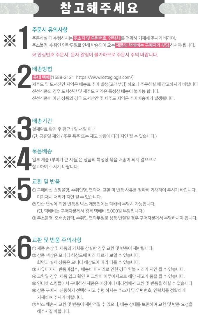 baesong_ilban.jpg