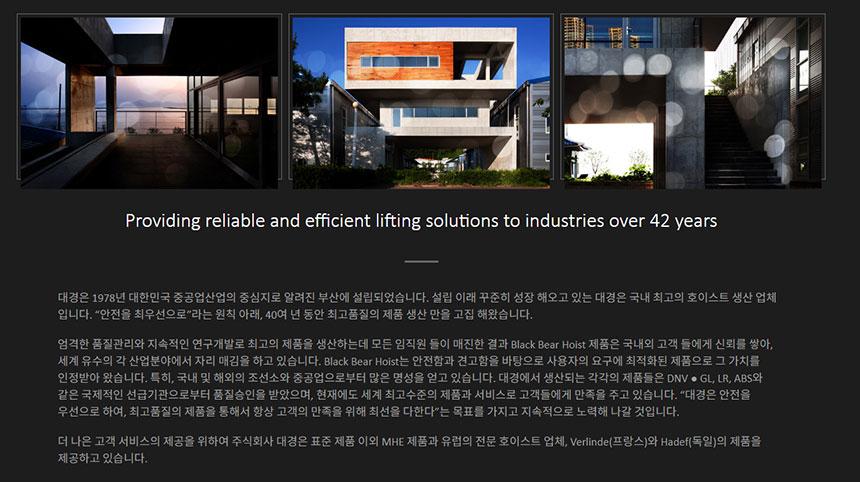 대경-회사소개2.jpg